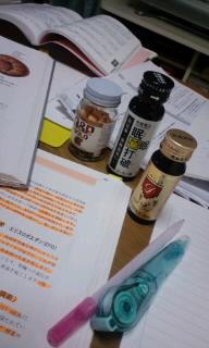 受験勉強にはコレ